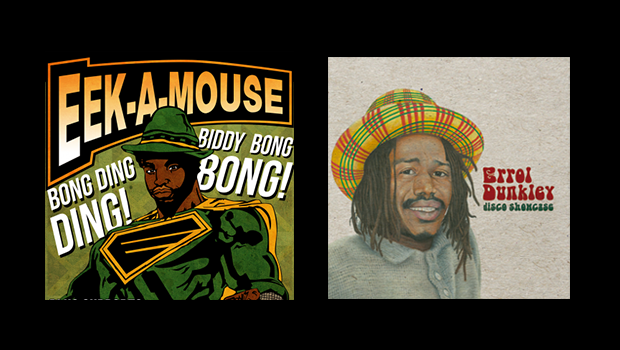 Eek a Mouse and Errol Dunkley join One Love